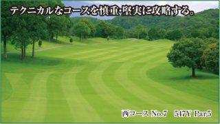 ตีกอล์ฟญี่ปุ่นราคาประหยัด