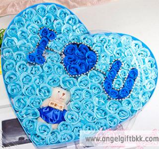 หัวใจ I Love You สีฟ้า