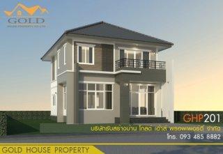 แบบบ้านสองชั้น GHP201