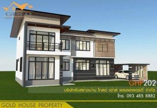 แบบบ้านสองชั้น GHP202