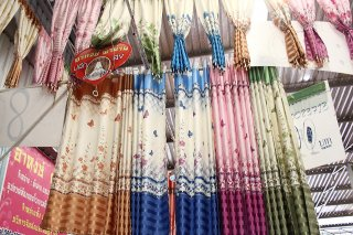 ผ้าม่าน ราชบุรี