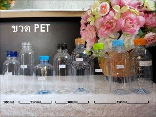 ขวด PET ขนาด 180-350 ML