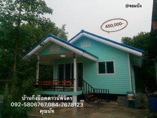 บ้านน็อคดาวน์ทรงจั่ว พื้นที่ 42 ตารางเมตร