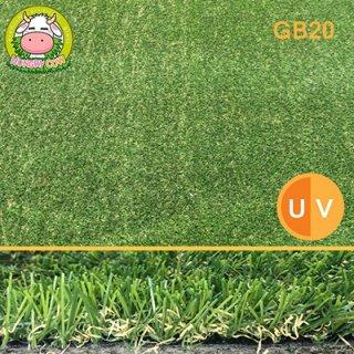 หญ้าเทียมราคาส่ง GB20