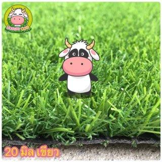 หญ้าเทียมพรีเมี่ยม