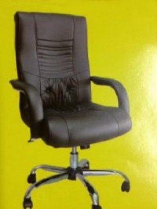 เก้าอี้ผู้บริหาร B-255