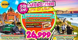 TZ 02 MELBOURNE CITY OF LIGHT 5D3N BY TZ