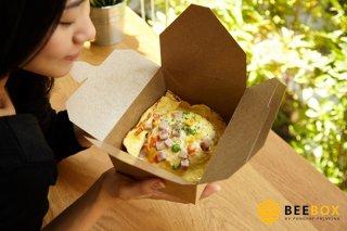 กล่องอาหารกระดาษคราฟท์ กว้าง 12 cm.
