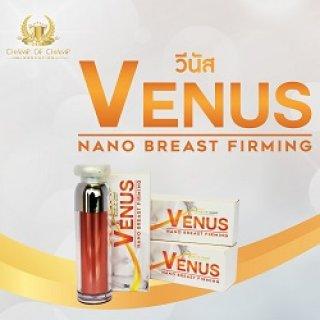 วีนัส Venus
