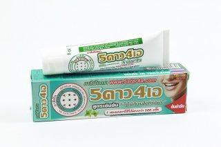 ยาสีฟัน 5ดาว4เอ หลอด 30 กรัม แพค 6 หลอด
