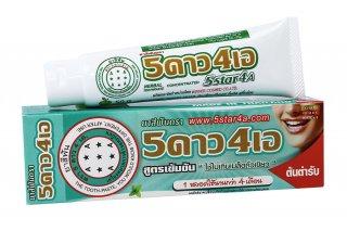 ยาสีฟัน 5ดาว4เอ หลอด 50 กรัม แพค 6 หลอด