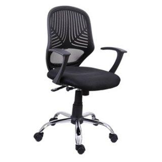 เก้าอี้ไบร์ท