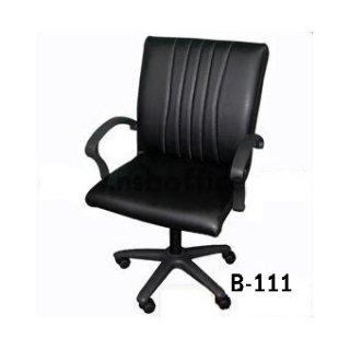 เก้าอี้สำนักงาน B-111