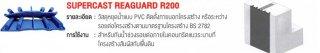 SUPERCAST REAGUARD R200