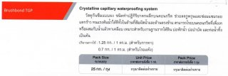 Crystalline capillary waterproofing system