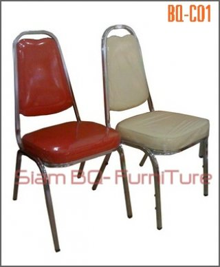 เก้าอี้จัดเลี้ยง ขนาดมาตราฐาน
