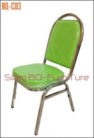 เก้าอี้จัดเลี้ยง พนักพิงโค้ง