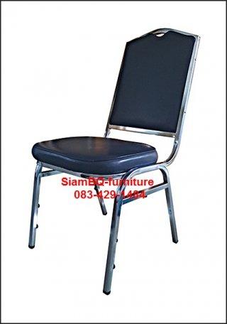 เก้าอี้จัดเลี้ยง ทรงหัวตัด