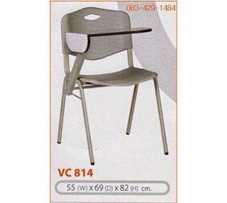 เก้าอี้ดิอิเลเว่นขาพ่นสี แบบพับเก็บด้านข้าง