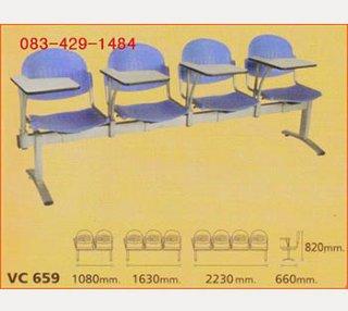 เก้าอี้แถวเล็คเชอร์ แบบ 3 ที่นั่ง
