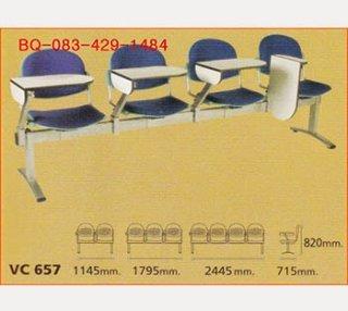 เก้าอี้แถวเล็คเชอร์ แบบ 4 ที่นั่ง