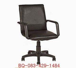 เก้าอี้สำนักงาน เบาะหนัง มีที่ท้าวแขน