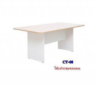 โต๊ะประชุมเมลามีน แบบสี่เหลี่ยมผืนผ้า