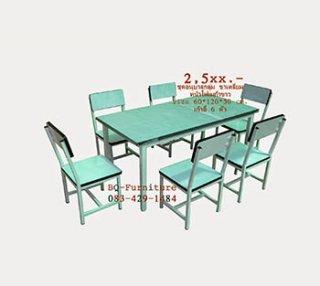 โต๊ะอนุบาล ขาเหลี่ยมสีขาว