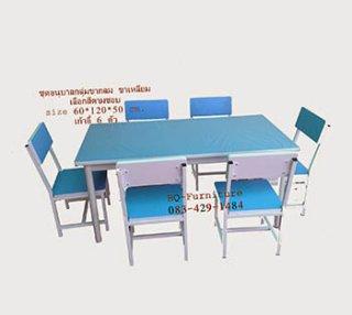 โต๊ะอนุบาล หน้าโฟเมก้าสี