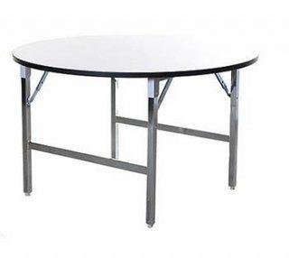 โต๊ะพับอเนกประสงค์กลม