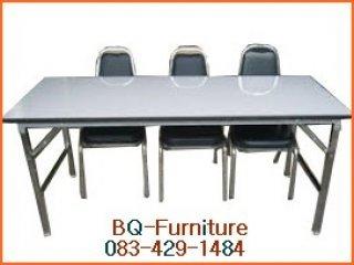 โต๊ะพับ ขาสแตนเลส ขนาด 1.2x1.2 นิ้ว