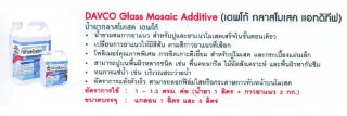 DAVCO Glass Mosaic Additive เดพโก้