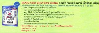 DAVCO Color Grout Extra Dustless เดพโก้ คัลเลอร์