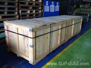 High Quality Wooden Crate