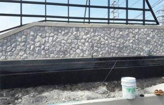 หินขัดทรายล้าง