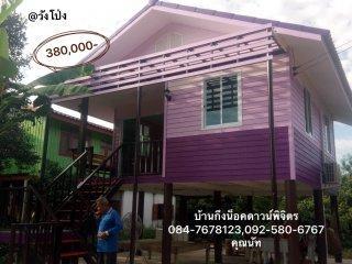 บ้านทรงจั่ว พื้นที่ใช้สอย 36 ตารางเมตร
