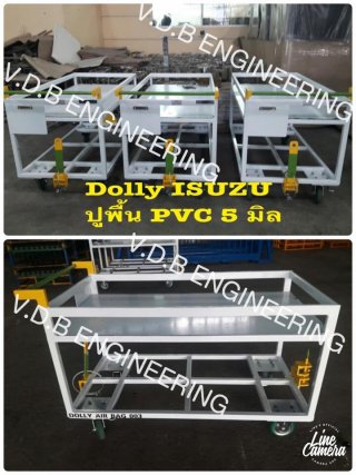 Dolly Isuzu
