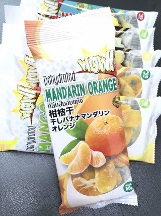 กลีบส้มอบแห้ง