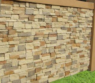 หินเทียมรุ่น European Stone