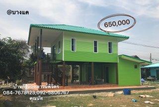 บ้านทรงปั้นหยา พื้นที่ 64 ตารางเมตร