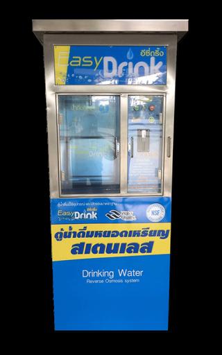 ตู้น้ำดื่มหยอดเหรียญ Easy Drink รุ่น ST600L