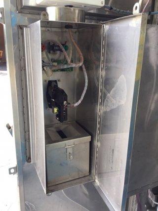 ตู้น้ำดื่มหยอดเหรียญ Easy Drink รุ่น ST1200L