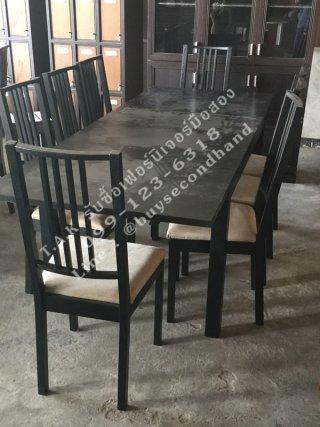 รับซื้อชุดโต๊ะ-เก้าอี้มือสอง