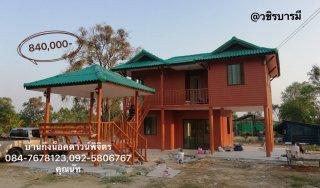 บ้านกึ่งน็อคดาวน์ทรงมะนิลา พื้นที่ 90 ตารางเมตร