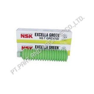 จาระบี NSK Grease NS7