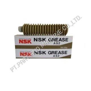 จาระบี NSK Grease AS2