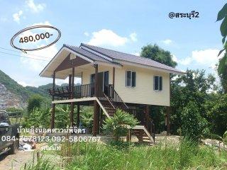 บ้านกึ่งน็อคดาวน์ทรงจั่ว พื้นที่ 48 ตารางเมตร