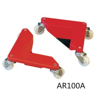 Corner Movers AR100A/100B/150