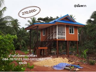 บ้านกึ่งน็อคดาวน์ทรงมะนิลา พื้นที่ 24 ตารางเมตร