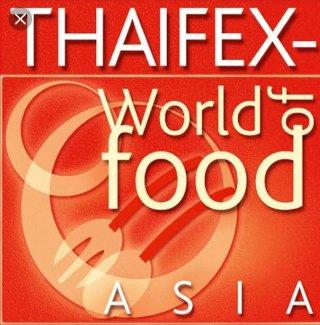 เช่าตู้แช่ งาน Thai fex
